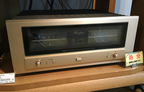 Accuphase A-46 展示処分品